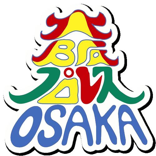 Osaka Pro Wrestling