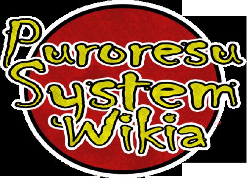 Puroresu System Wiki