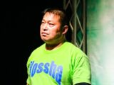 Masao Inoue
