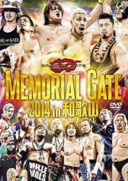 Memorialgate2014.jpg