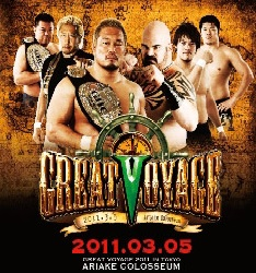 The Great Voyage (2011)