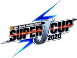 Super J-Cup (2020)