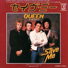Save-me-japan7front.jpg
