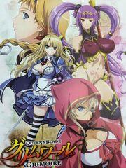 Grimoire anime.jpg