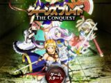 Queen's Blade: The Conquest