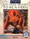 Quest For Glory I: So You Want to Be A Hero (EGA)