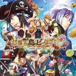 Okashi na Shima no Peter Pan ~Sweet Never Land~