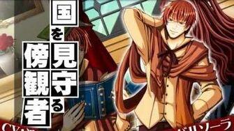 クリムゾン・ロワイヤル_Crimson_Royale_Ver.A