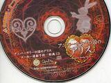 Anniversary no Kuni no Alice Quinrose Order Data CD