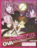 OVA Advertisement