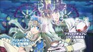 DVD版ハートの国のアリスOP 【Theater version】heart no kuni