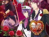 Shinsouban Heart no Kuni no Alice