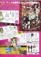 OVA Character Designs 3