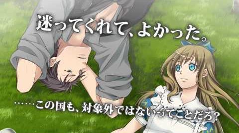 Diamond no Kuni no Alice (ダイヤの国のアリス) OP Movie