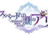Spade no Kuni no Alice ~Wonderful Black World~