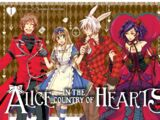 Alice in the Country of Hearts ~Wonderful Wonder World~