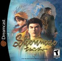 Shenmue Dreamcast-box-art.png