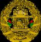 Emblem of Afghanistan.png