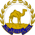 Emblem of Eritrea (or argent azur).png