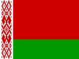 Рагнеда Адэля Максімаўна Гацак