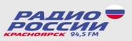 Радио России-Красноярск