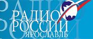 Радио России. Ярославль (3)