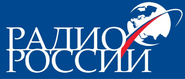 Радио России (на синем фоне)