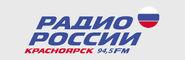 Радио России Красноярск (серый фон)