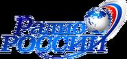 Радио России (2007)