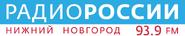 Радио России-Нижний Новгород