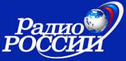 Радио России (2007) Синий фон