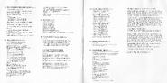 TheCornerGroceryStoreMCACDbooklet3