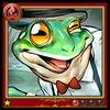 Archive-Frogman