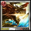 Archive-Disaster Dragon