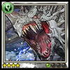 Archive-Glint Dragon