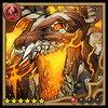 Archive-Unholy Dragon