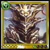 Archive-Divine Armor