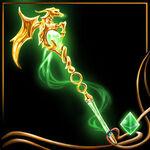 Green Wand