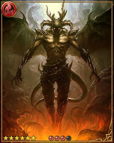 Satan++.JPG