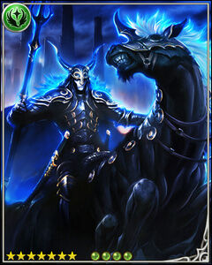 Odin+++.JPG