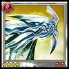 Archive-Platinum Dragon