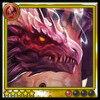 Archive-Adelle, Rueful Dragon