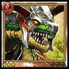 Archive-Chameleon Warrior