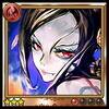 Archive-Blood Demon