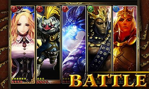 RoB Battle.jpeg