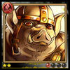 Archive-Orc