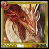 Archive-Regenerating Dragon