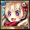 Archive-Assassin Beginner Rene