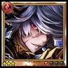 Archive-Demonic Mercenary