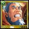 Archive-Gigantic Warrior